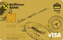 Кредитная карта Raiffeisen Travel Card от Райффайзен банка